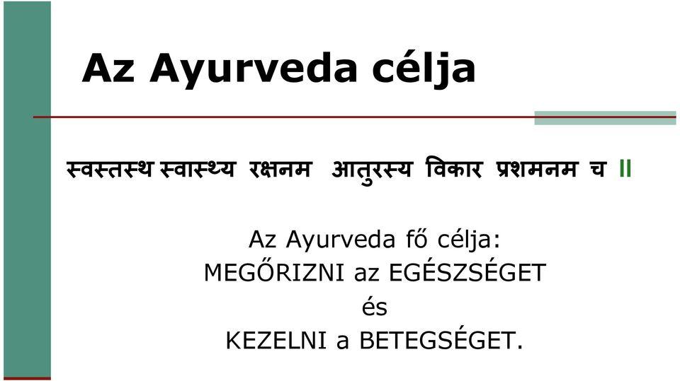 migrén Ayurveda szempontjából szemészeti konferencia 2020