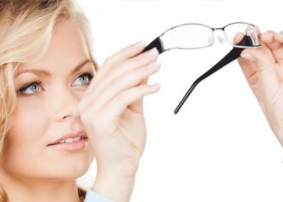 látomás 2 75-től rövidlátás különböző szemek