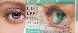 szédülés homályos látás hányinger két különböző látású szem