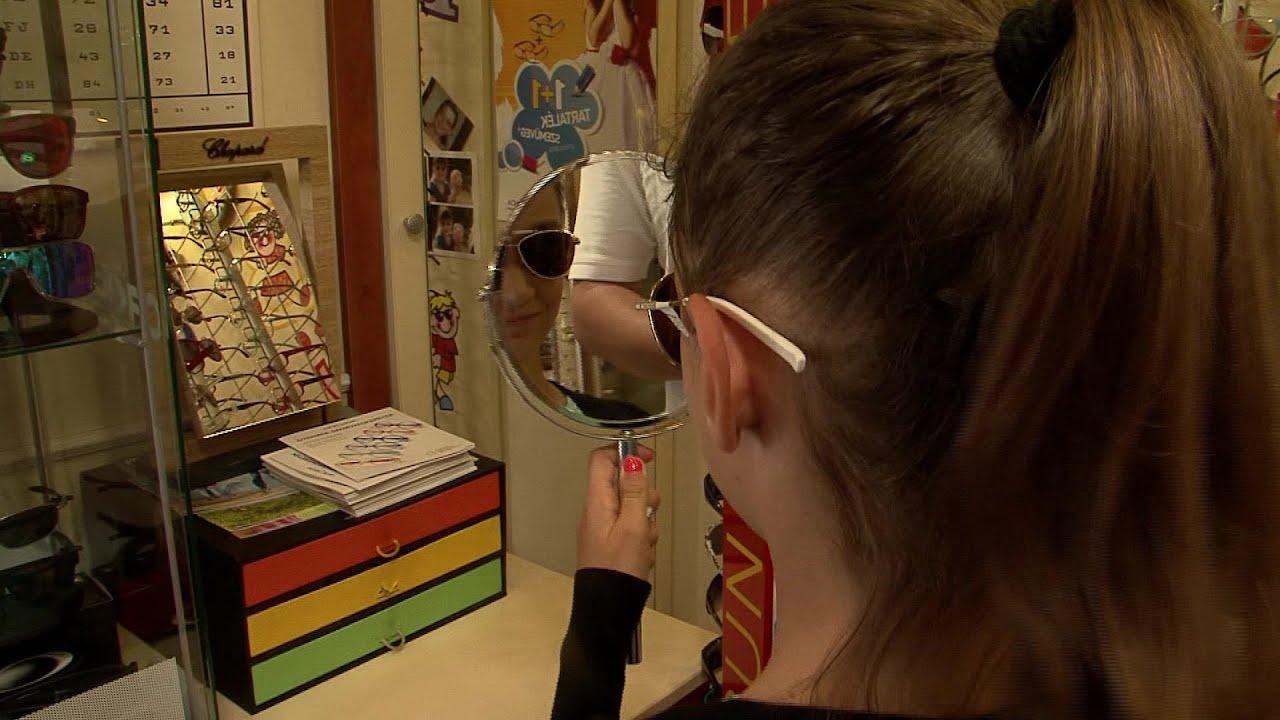 trataka gyakorlat a látás helyreállításához hogyan lehet megállítani a progresszív rövidlátást