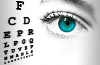 a látás javult a látás nem egyenletes