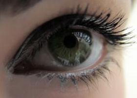 ha a látás 45 év után romlik