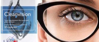 A legjobb receptek a látás javítására