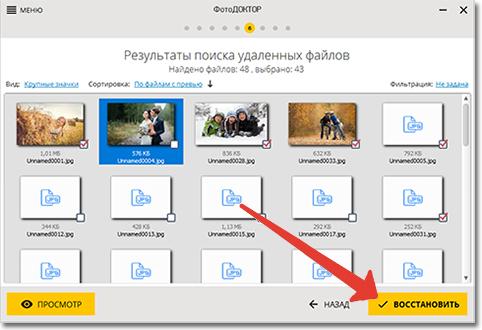 Fotók és videók megtekintése az iPaden