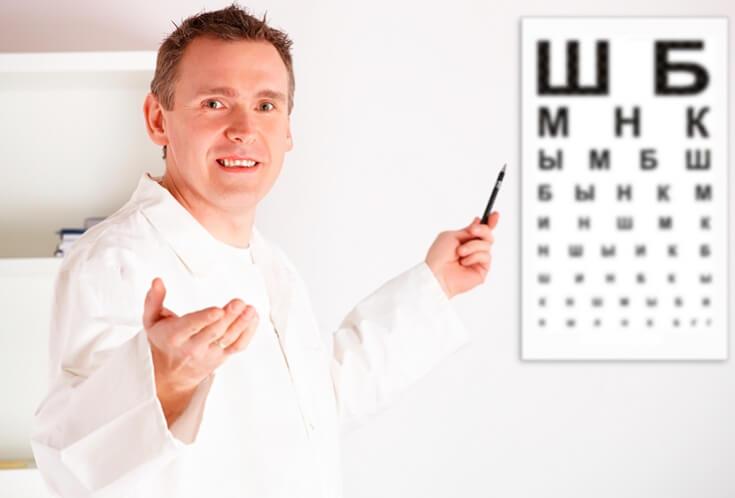 csökkent látás a keratitis miatt