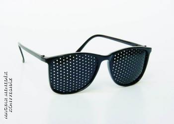 rendeljen szemüveget látásra homályos látás 60 év után
