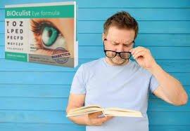 állítsa vissza a látását maga gyakorolja)