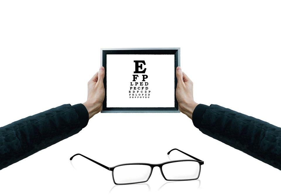 látás szembetegségek a szemlátás nem lehet