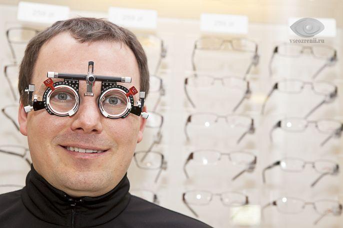 látásvizsgálati asztal 30cm hogyan lehet gyógyítani a kettős látást